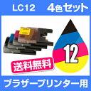ブラザー インク LC12-4PK 4色セット【互換インクカートリッジ】brother LC12-4PK-SET【インキ】ブラザー インクカートリッジ ブラザーインク lc12 純正インク から乗り換え多数 インク ブラザー イン