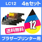 LC11-4PK-SET-30