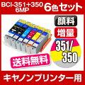 BCI-351+350/6MP 6?????a?