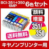 エプソン IC6CL50 30個セット(選べるカラー)