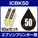 Ic50-bk-10set