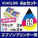 Ic69-4cl-ic69-bk-2