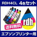 Rdh-4cl-set