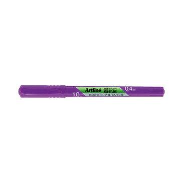 【シャチハタ】油性マーカーツイン 細字タイプ 紫 シャチハタ しゃちはた ペン マーカー 油性 インキ インク アルコール系 補充タイプ 2種類 細字 極細字 K-041T[▲][SH]