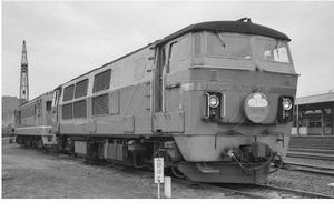 カトー DD54 ブルートレイン牽引機 kato-7010-1 【鉄道模型・Nゲージ】