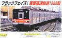 MICROACE(マイクロエース)東葉高速鉄道1000形 更新車 基本6輌セットA2983【鉄道模型】Nゲー...
