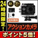 アクションカメラ ウェアラブルカメラ iPhone Andr...