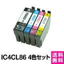 エプソンプリンター用 互換インク IC86 4色セット【ICチップ有(残量表示機能付)】EPSON EP社