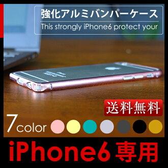 iPhone6 鋁合金保險杠鋁金屬案例 iPhone 6 iPhone iPhone 6 smahocase 鋁金屬盒蓋配件鋁保險杠案例 iPhone 案例 iphone 案例 6 光滑堅固時尚超級銷售重要的是核心
