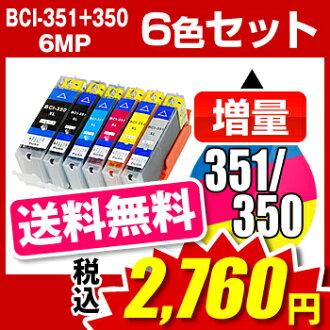 佳能 BCI-351 + 350 / 6 MP 6 顏色套佳能墨水佳能佳能 BCI-I351XL-6MP-套墨水墨水匣 BCI 351 墨水 351 佳能有限公司