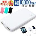 モバイルバッテリー 充電器 iphone android iPhoneXS iPhoneXSMax iPhoneXR i