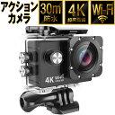 アクションカメラ ウェアラブルカメラ iPhone Android対応 iPhone8 iPhone...