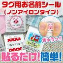 【最大500円OFFまとめ買いクーポン!