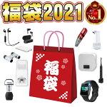 https://image.rakuten.co.jp/hobinavi/cabinet/3/lph2/3lph0299hal_01.jpg