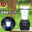【楽天1位】ランタン LED 充電式 ソーラー アンティーク