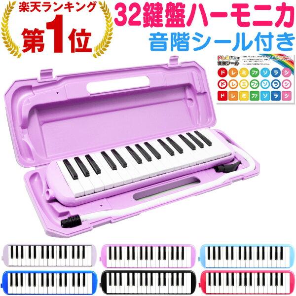 3年保証&2台以上購入で値引き  鍵盤ハーモニカケースホース吹き口32鍵盤卓奏用パイプ卓奏用ホース立奏用吹き口軽量32鍵
