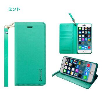 【楽天ランキング1位獲得】スマホケース手帳型ベルトなしiPhone7ケースiPhone7手帳型ケース強化ガラス保護フィルム付き送料無料iPhone7PlusiPhone6sPlusiPhone6PlusiPhoneSEiPhone5s5アイフォン7ケースアイフォン6XperiaGalaxyS7edgeZenPhone