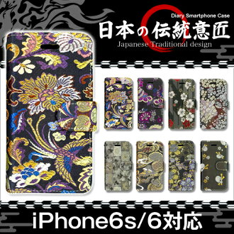 -龍 z 錦手冊 smahocase 筆記本類型案例 smahocover iPhone 案例 iPhone 案例 iPhone 6 的 6 案例手機案件時尚日本模式看起來偉大男人