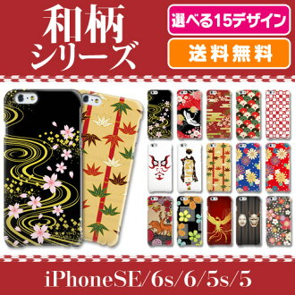 ★ smahocase 日本模式受歡迎的男生硬案例 iPhone6s iPhone6 iPhone 6 加 iPhone5 iPhone5s iPhone5c 案例智慧手機案例智慧手機 iPhone iPhone 6 案例 xperia aquos 箭頭 smahocover iPhone 5 iPhone 的設計風格