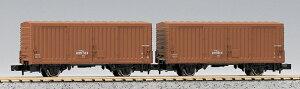【30%OFF】KATO ワム80000(2両入) 8039【鉄道模型・Nゲージ】【ポイント倍付0401】