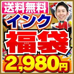 数量限定 送料無料 インキ インク・カートリッジIC6CL50などどれを買っても7,980円が2,980円楽...