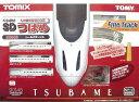 TOMIX(トミックス)ベーシックセットSD 九州新幹線800系つばめ レールパターンA 90148【鉄道...