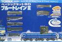 TOMIX(トミックス)ベーシックセットSD ブルートレイン2(EF66+24系25形客車5両セット+エンド...