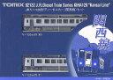 トミックス キハ120形ディーゼルカー(関西線) 92132 TOMIX、【鉄道模型】【ポイント倍付0401...