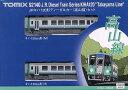 トミックス キハ120形ディーゼルカー(高山線) 92140 TOMIX、【鉄道模型】【ポイント倍付0401...