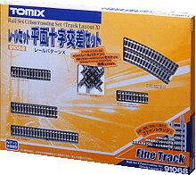 トミックス ファイントラック レールセット平面十字交差セット レールパターンX 91068 TOMIX、...