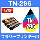 Nc-tn-291-296-4cl