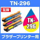 Ou-tn-296-cmy-set