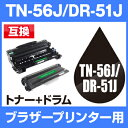 Ou-tn-56j-dr-51j-set