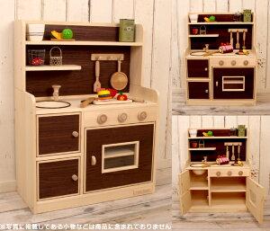 モダンカラー デラックスハイタイプ(えらべる3色) 木製ままごとキッチン ままごと キッチン 木...