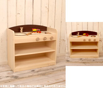 Very popular! Wooden house kitchen modern color ノーマルロー type (your 3 color) wood craftsman handmade ☆ House kitchen wood toy 10P01Sep13