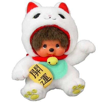 【送料無料】モンチッチぬいぐるみS招き猫座高21cm