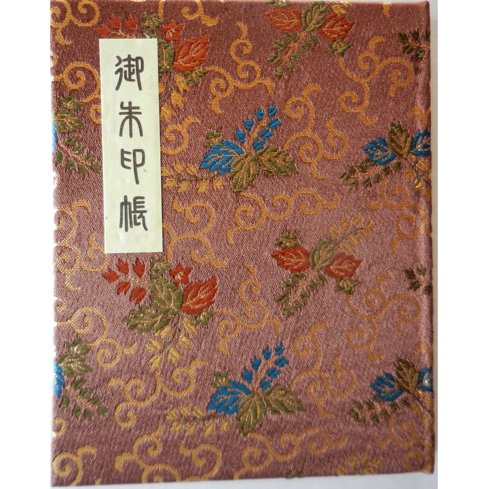 御朱印帳・高級金襴(茶)