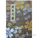 御朱印帳・高級金襴(金銀桜)