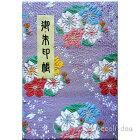 御朱印帳・高級金襴(薄紫桜)