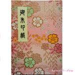 御朱印帳(朱印帳)カバー付き・彩り桜と菱文様柄(momo)・蛇腹式(40ページ)