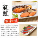 【紅切身5切×2】甘塩 紅鮭 切り身 10切れ【お弁当 おか...
