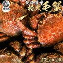 【北海道産毛蟹800g×2】驚く大きさ!堅蟹をボイルし急速冷...