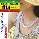 Fita_neck_1-01