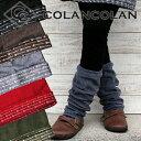 Colan-legwarmer_t1
