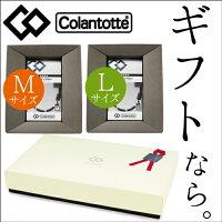 石川遼/コラントッテ/Colantotte/ギフト/プレゼント/ギフトセット/Gift/set/口コミ/販売店
