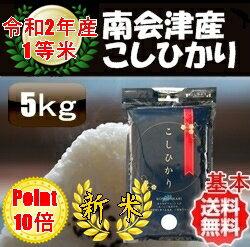 米・雑穀, 白米 10 21 5kg A smtb-TDtohokuRCP