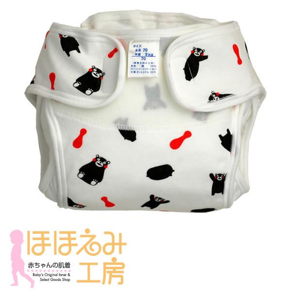 おむつ・トイレ用品, おむつカバー  1 50cm 60cm 70cm diaper cover
