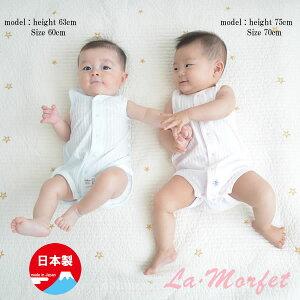7e7052f9a70d0 ラモルフェ加工ニットサッカーノースリーブ前開きボディスーツ・日本製(ベビー服 ベビー肌着 新生児 肌着 赤ちゃん ベビー 下着 女の子 男の子  60cm 70cm 80cm 60.