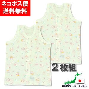 ad3ff0c940845 新生児 日本製 肌着セット|ベビー服肌着・下着 通販・価格比較 - 価格.com