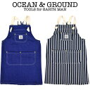 OCEAN & GROUND(オーシャン アンド グラウンド)エプロンセット BLUE BLUE
